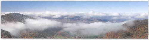 Appalachian Mountains Banner